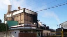 La f�brica Unit�n sufri� el derrumbe de un techo cuando trabajadores se encontraban en el lugar.