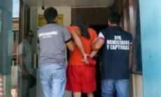 El garito de juegos clandestinos, estaba ubicado en la Avenida San Mart�n N� 600 de la localidad de Presidencia Roca.